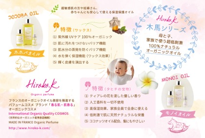 Easter Products introduction Hiroko.K .jpeg